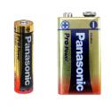 Spotřební baterie