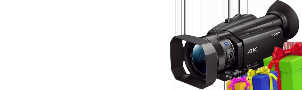 Videokamera SONY FDR-AX700