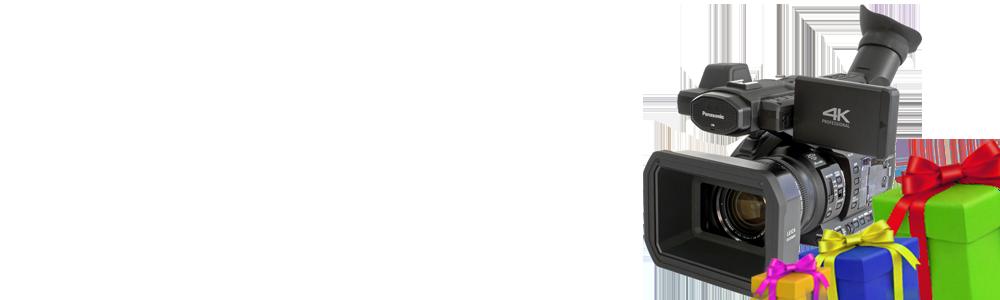 Videokamera Panasonic HC-X1